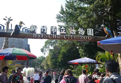 新竹動物園P1040750.jpg
