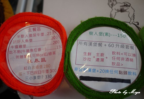 20100710聚餐牛逼P1010628.jpg