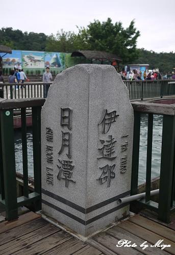 廬山、日月潭P1030639.jpg