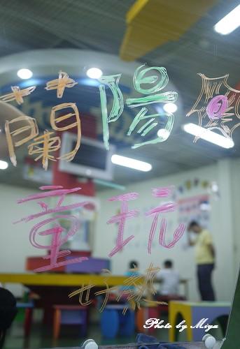 蜡藝彩繪館P1010501.jpg