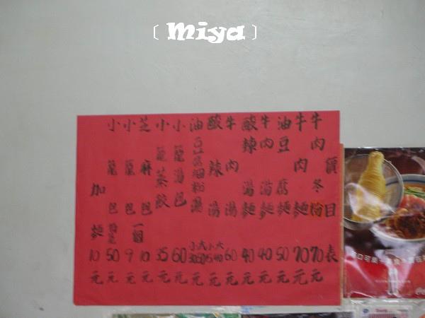miyaSANY0206.jpg