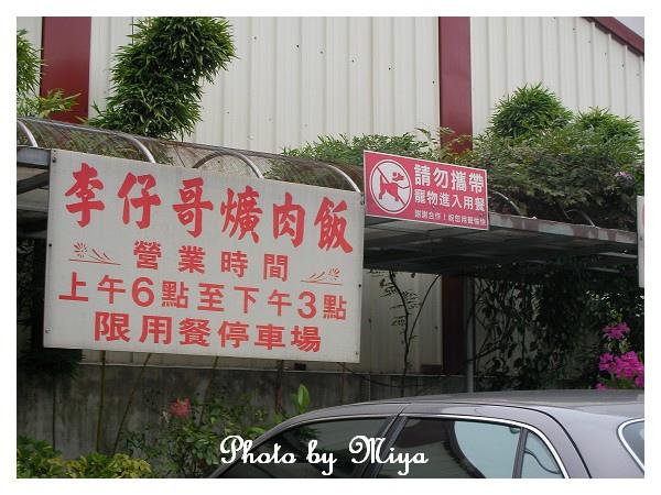 miyaSANY0203(001).jpg