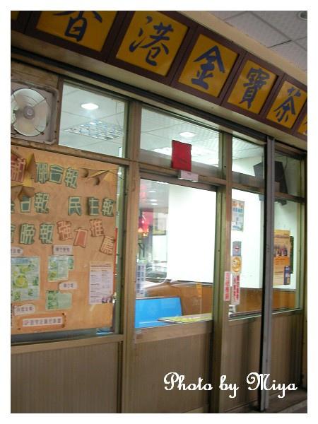 miyaSANY0259.jpg