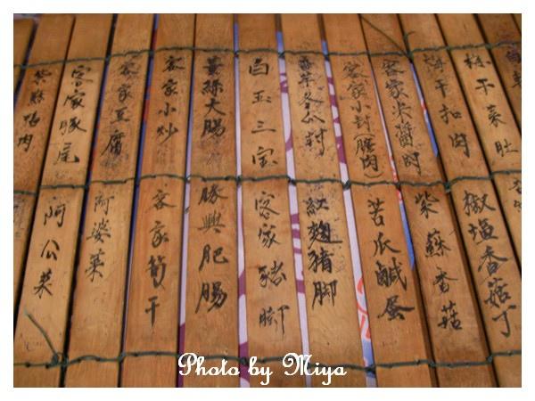 勝興車站SANY0223.jpg