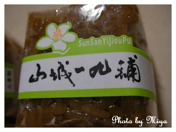 勝興車站SANY0270.jpg