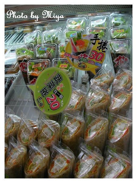 壽司SANY0371.jpg