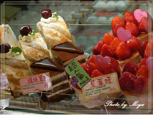 甜點心球SANY0726.jpg