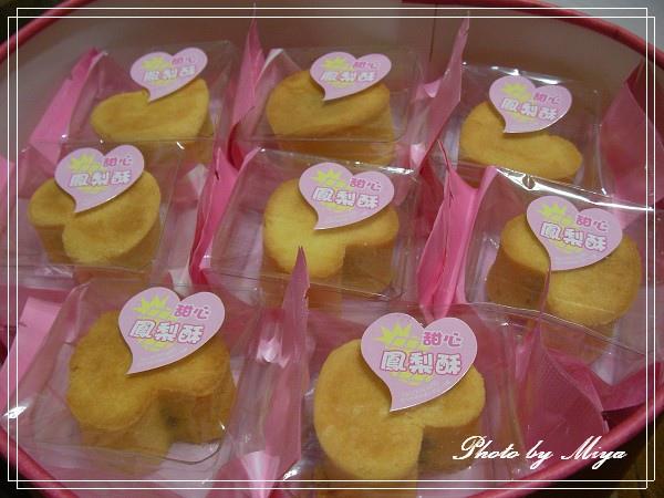 甜點心球SANY0733.jpg