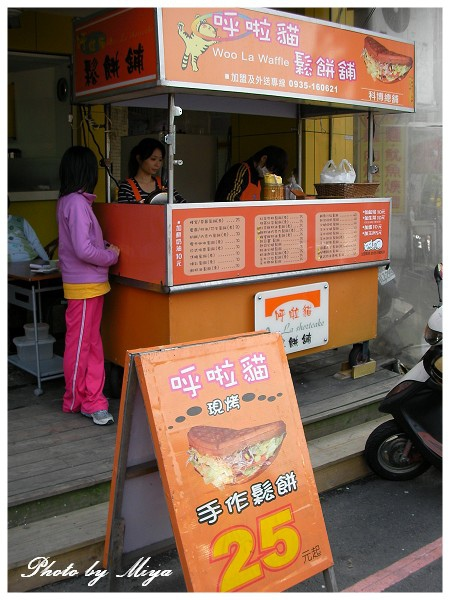 吃喝玩樂SANY0817.jpg