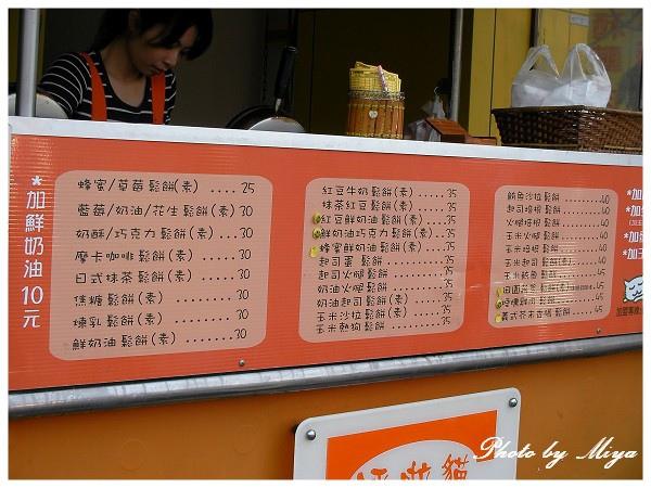 吃喝玩樂SANY0818.jpg