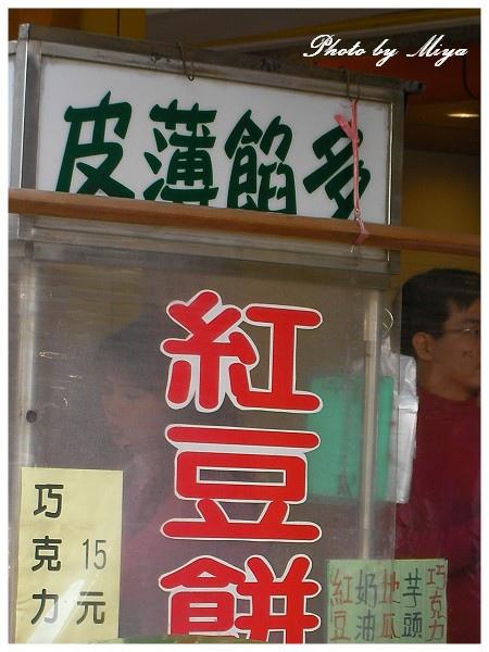 吃喝玩樂SANY0822.jpg