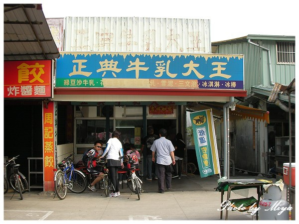 中興新村SANY1043.jpg