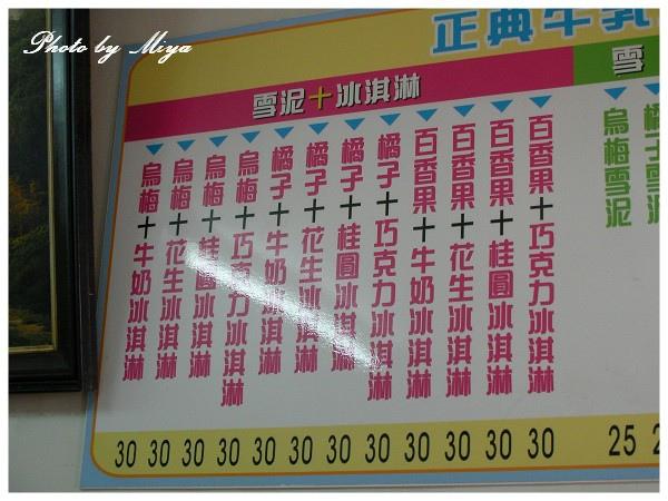 中興新村SANY1048.jpg