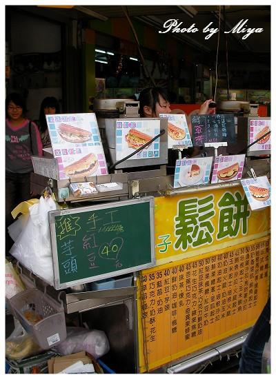 格子鬆餅SANY0956.jpg