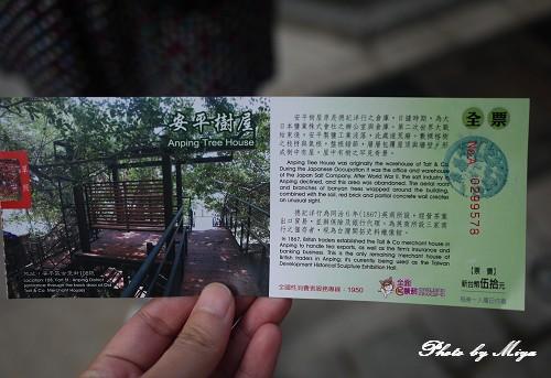 安平樹屋P1010936.jpg