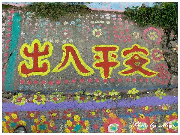 春安社區CIMG0239.jpg