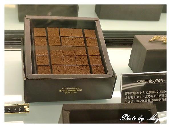 巧克力+提拉米蘇CIMG0267.jpg