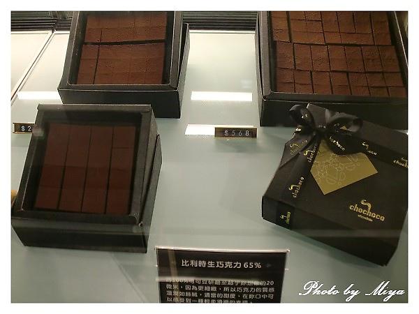 巧克力+提拉米蘇CIMG0269.jpg