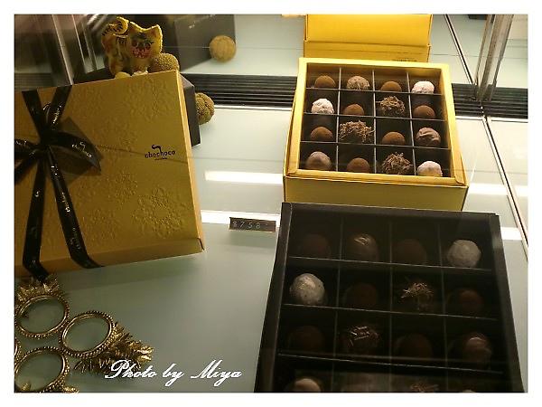 巧克力+提拉米蘇CIMG0274.jpg