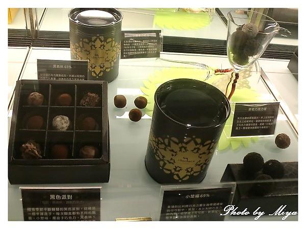 巧克力+提拉米蘇CIMG0275.jpg