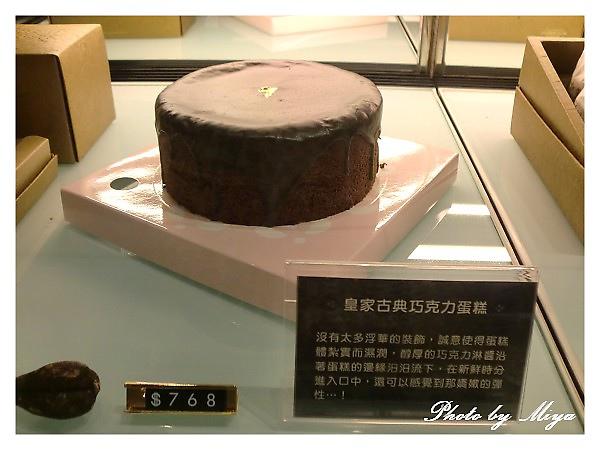 巧克力+提拉米蘇CIMG0278.jpg