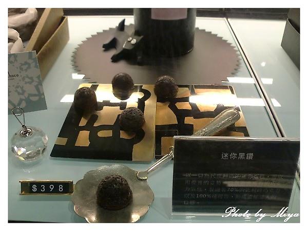 巧克力+提拉米蘇CIMG0280.jpg