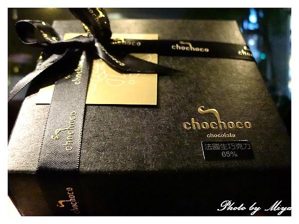 巧克力+提拉米蘇CIMG0288.jpg