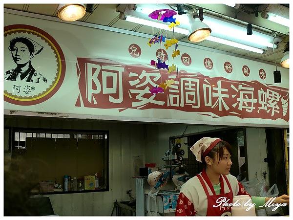 烤肉CIMG0519.jpg
