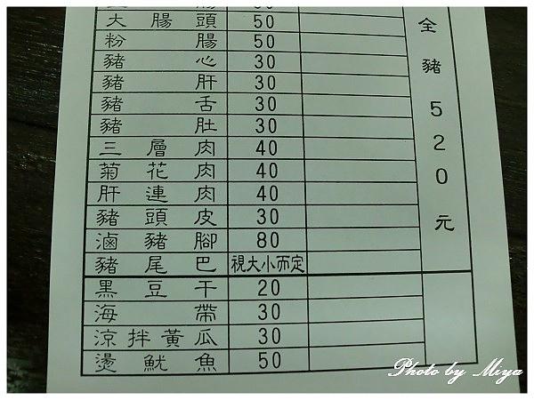 胡國雄CIMG0622.jpg