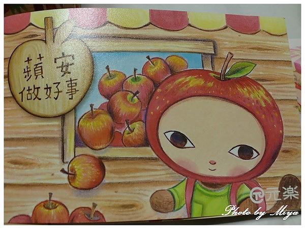 甜點CIMG0649.jpg
