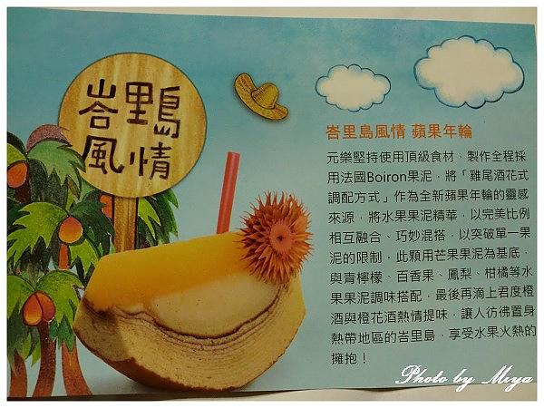 甜點CIMG0654.jpg
