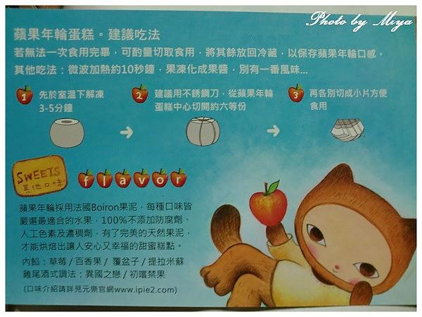 甜點CIMG0655.jpg