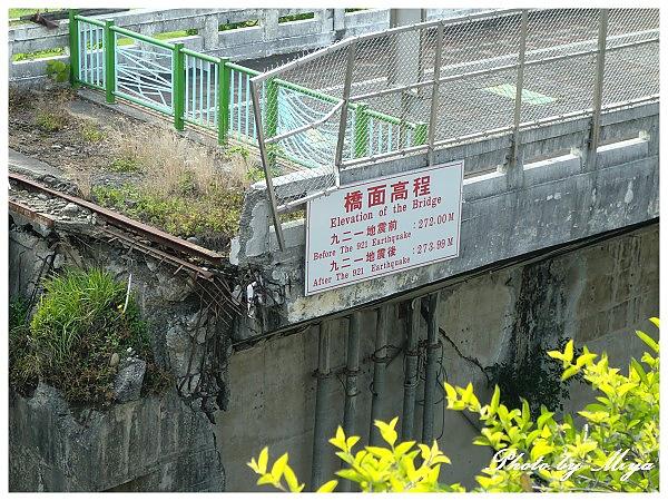石岡水壩CIMG0759.jpg