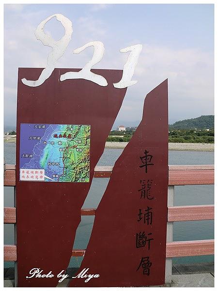 石岡水壩CIMG0763.jpg