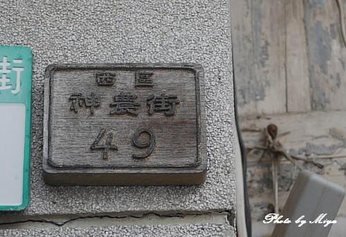 海安路P1020290.jpg