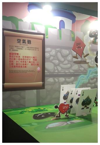 童玩節P1010351.jpg