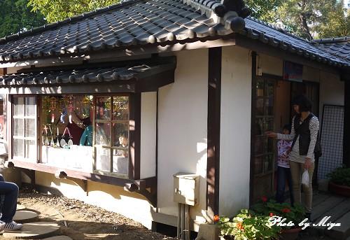 新竹動物園P1040903.jpg