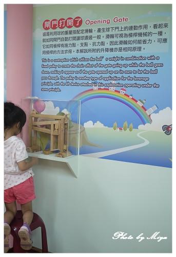 童玩節P1010329.jpg