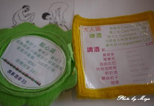 20100710聚餐牛逼P1010629.jpg