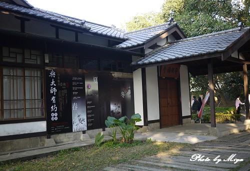 新竹動物園P1040925.jpg