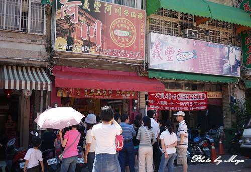 義豐冬瓜茶P1020207.jpg