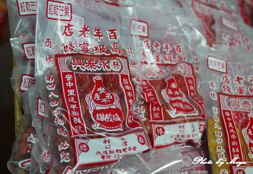 永泰興P1020123.jpg