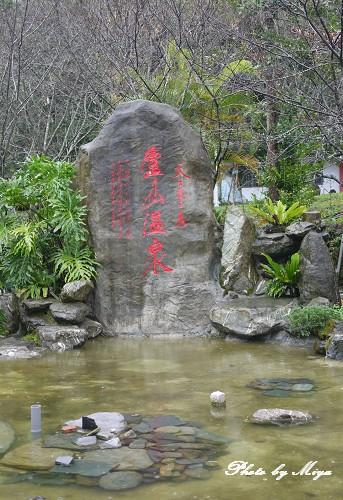 廬山、日月潭P1030457.jpg