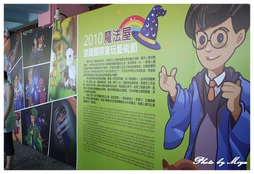 童玩節P1010324.jpg
