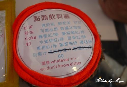 20100710聚餐牛逼P1010630.jpg