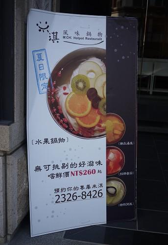 米淇P1030019.jpg