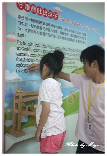童玩節P1010332.jpg