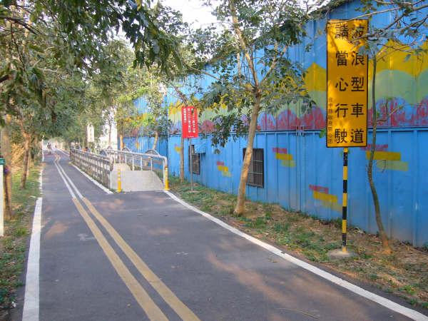 綠色單車道