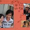 20090808.jpg