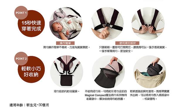 揹巾2.bmp